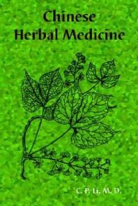 Chinese_Herbal
