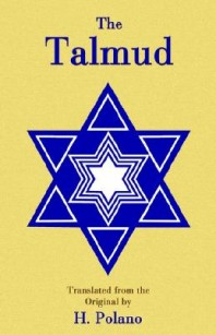 Talmud_The